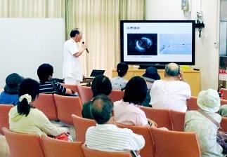 開催中の画像2